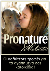 pronature trofes banner