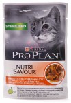 pro-plan-cat-nutri-savour-sterilised-beef-85
